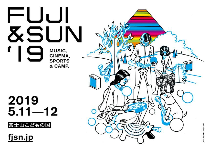 FUJI & SUN '19(静岡)シャトルバス券