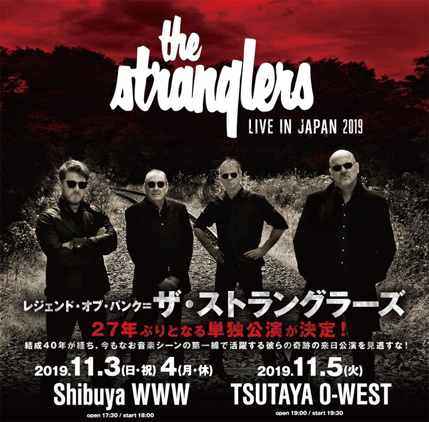 The Stranglers (ザ・ストラングラーズ)