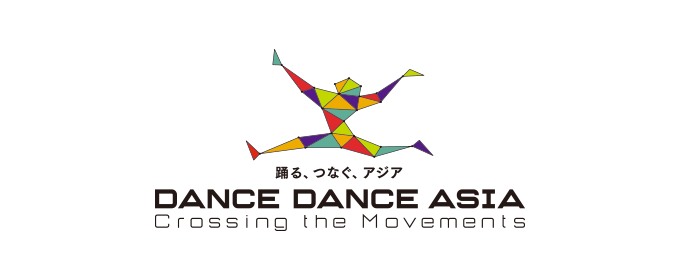 DANCE DANCE ASIA―Crossing the Movements 東京公演2019