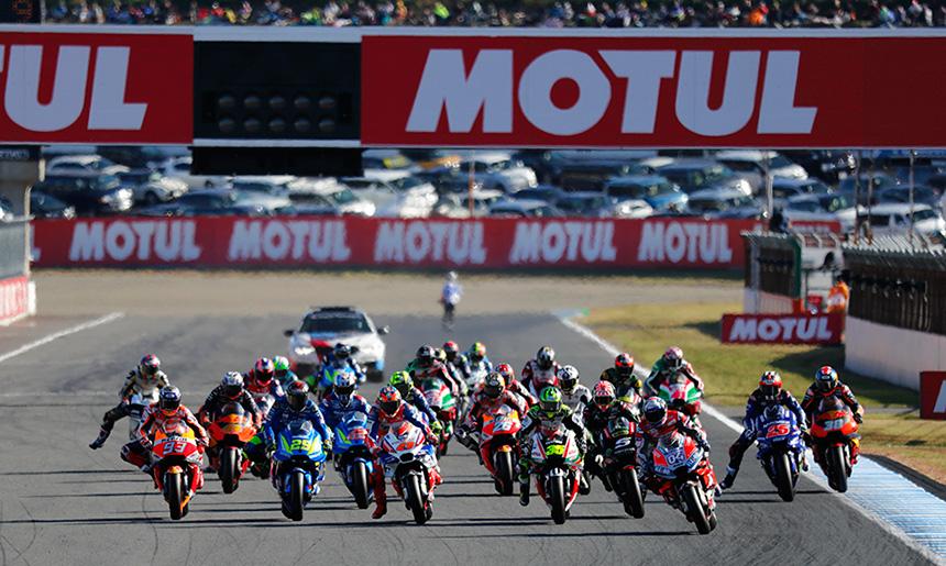 2019 FIM MotoGP(TM) 世界選手権シリーズ第16戦 MOTUL 日本グランプリ