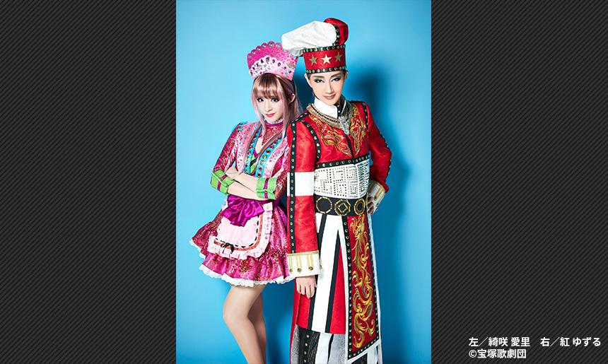 宝塚歌劇 星組公演 ミュージカル・フルコース『GOD OF STARS-食聖-』/ スペース・レビュー・ファンタジア『Eclair Brillant(エクレール ブリアン)』