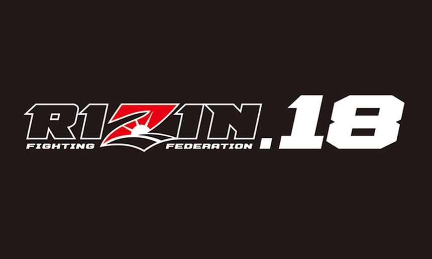 RIZIN.18