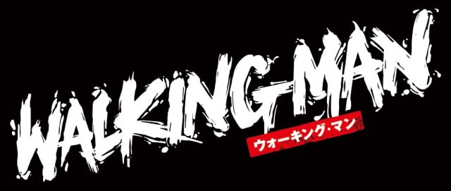 映画「WALKING MAN」舞台挨拶つき完成披露上映会