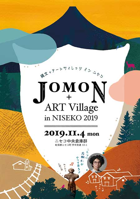 JOMON+ART Village in Niseko 2019