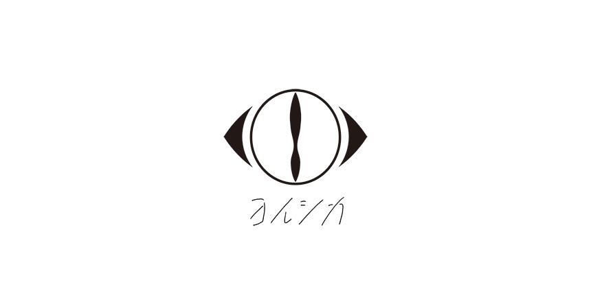 ヨルシカ LIVE TOUR 2019「月光」追加公演