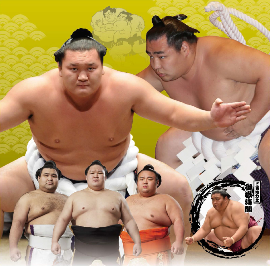 令和2年春巡業 大相撲長野場所