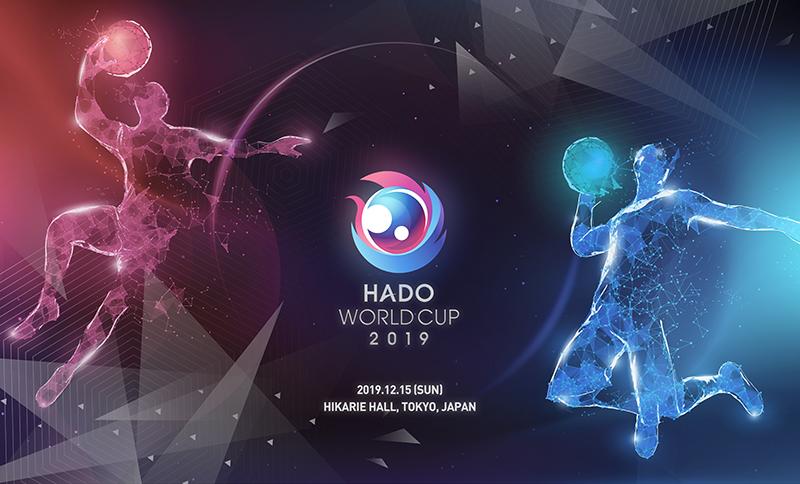 HADO WORLD CUP 2019