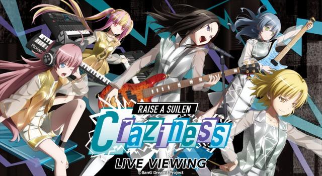 RAISE A SUILEN 「Craziness」LIVE VIEWING