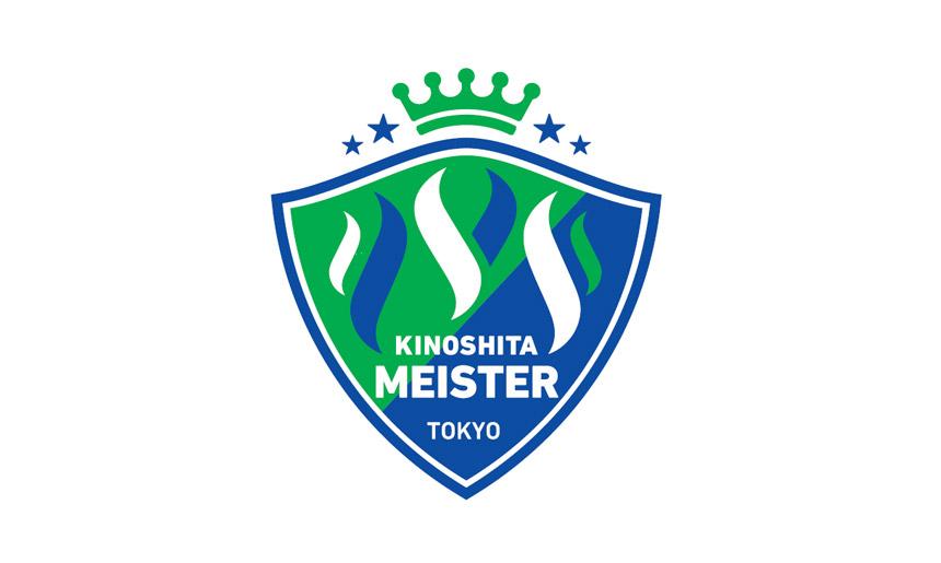 木下マイスター東京(Tリーグ)