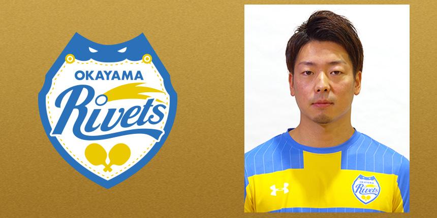 横山 友一(Yuichi Yokoyama)