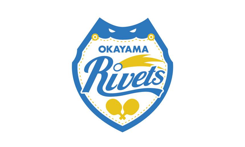 岡山リベッツ(Tリーグ)