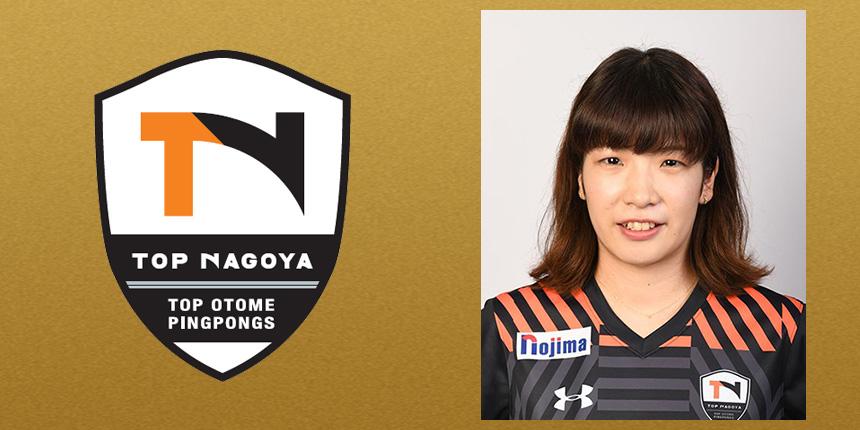 鈴木 李茄(Rika Suzuki)