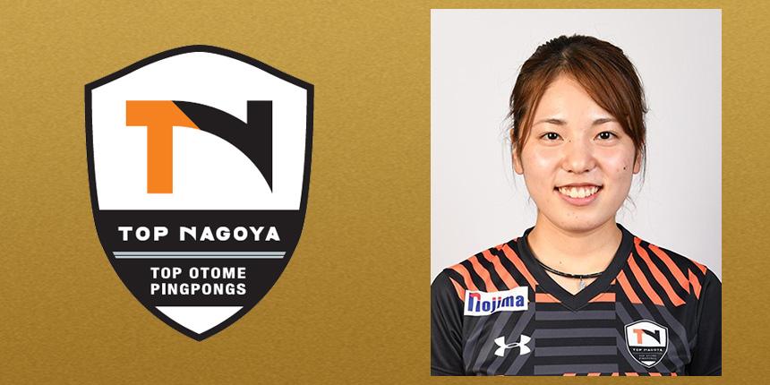 山本 笙子(Shoko Yamamoto)