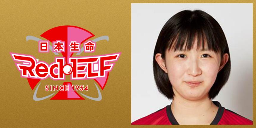 早田 ひな(Hina Hayata)