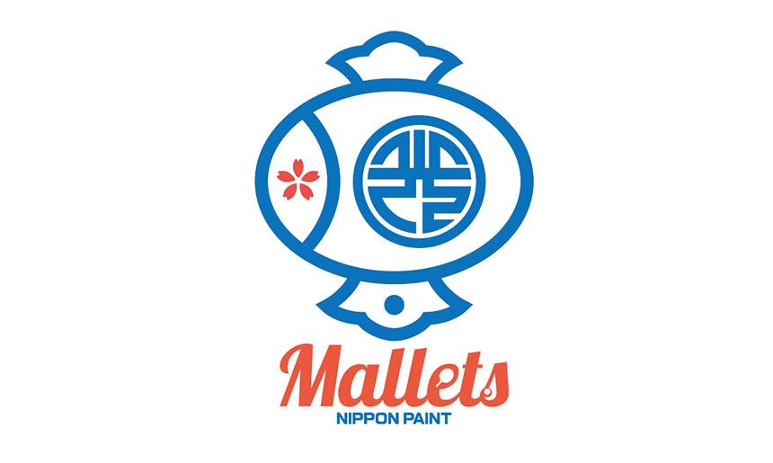 日本ペイントマレッツ(Tリーグ)