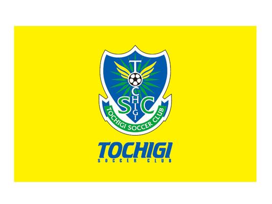 栃木FC Jリーグ