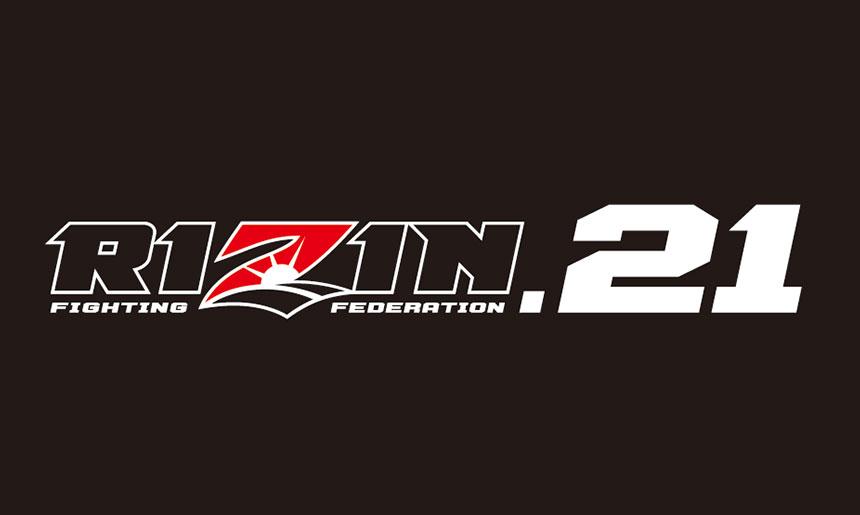 RIZIN.21