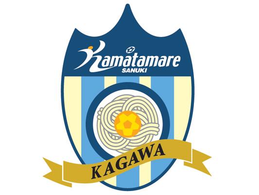 カマタマーレ讃岐 Jリーグ