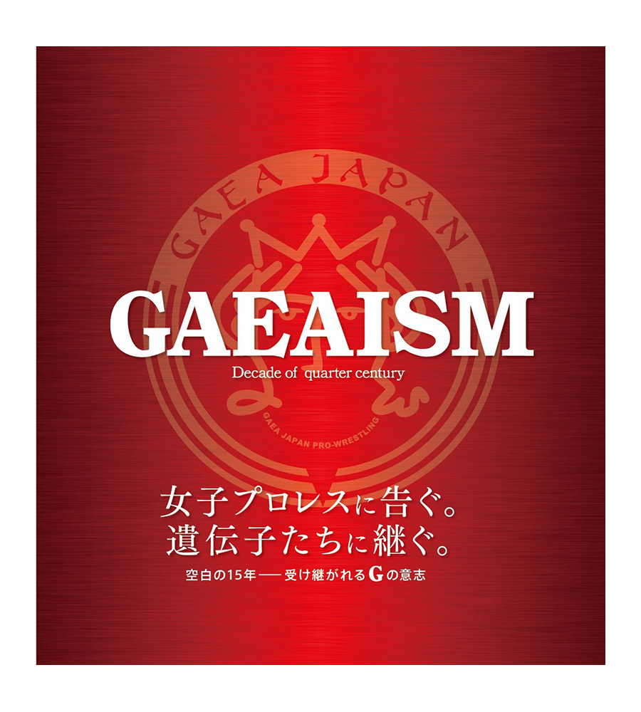 GAEAISM ―Decade of quarter century―