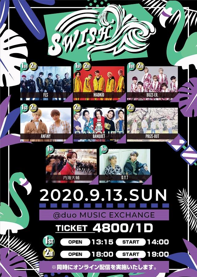 SWISH -1st-/-2nd-