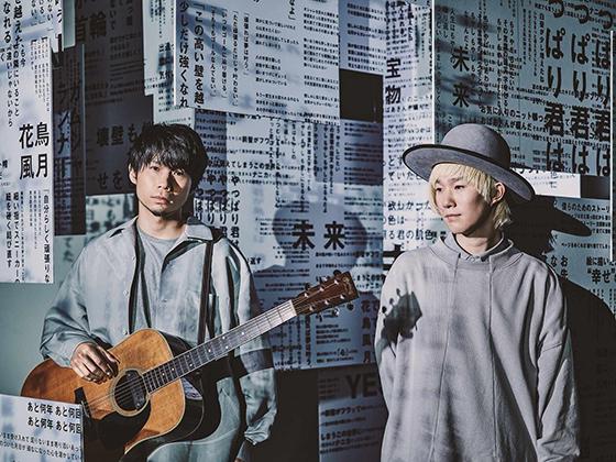 吉田山田「Home~下北沢 LIVE BAR BIG MOUTH~」