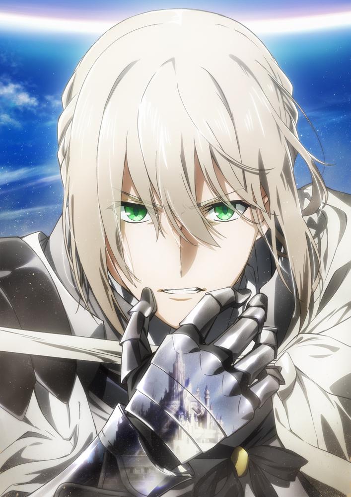 「劇場版 Fate/Grand Order -神聖円卓領域キャメロット- 前編 Wandering; Agateram」