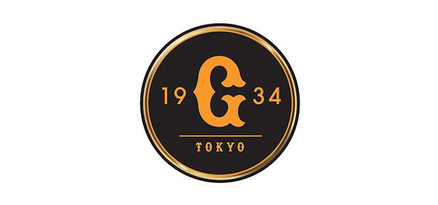 シリーズ 2020 日程 日本 SMBC日本シリーズ2020 チケット払い戻しについて