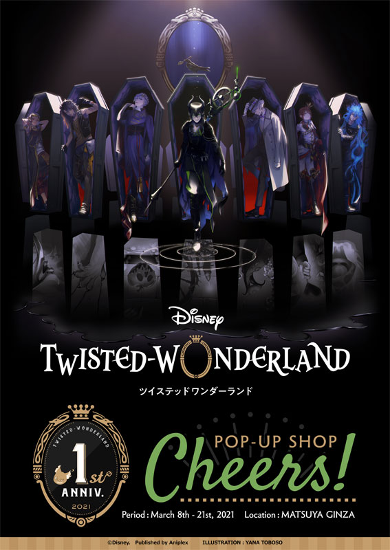 Disney Twisted-Wonderland 1st Anniversary POPUP SHOP 〜Cheers!〜