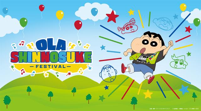 OLA SHINNOSUKE FESTIVAL