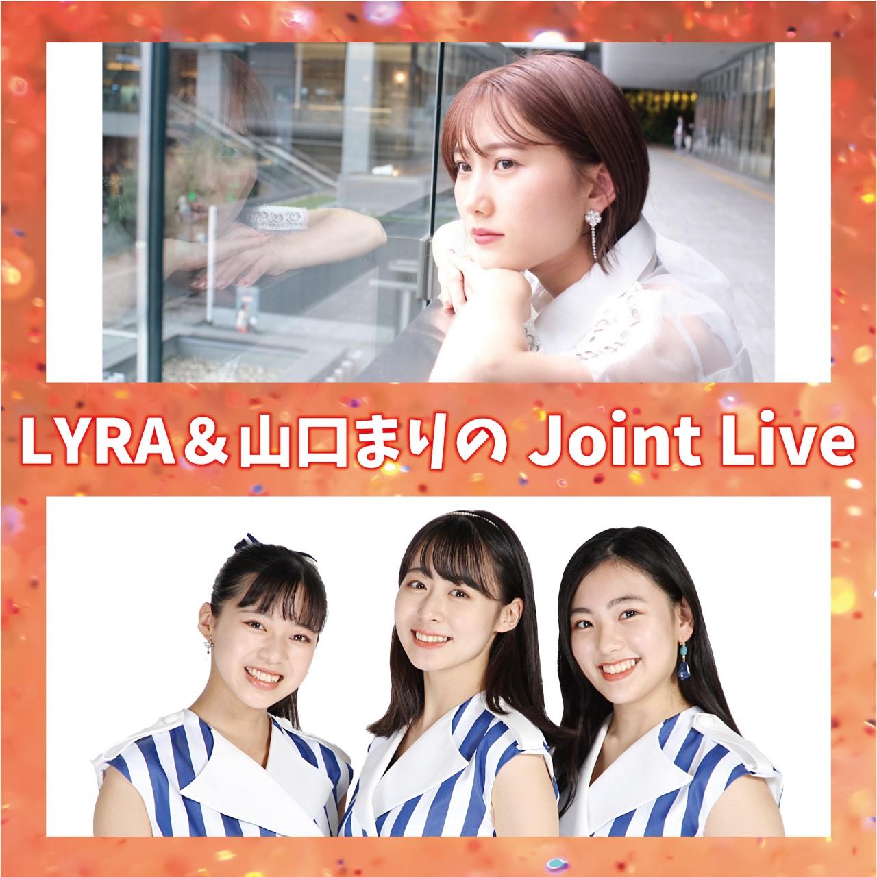 LYRA&山口まりの Joint Live