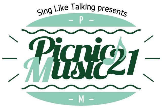 Sing Like Talking presents Picnic Music'21