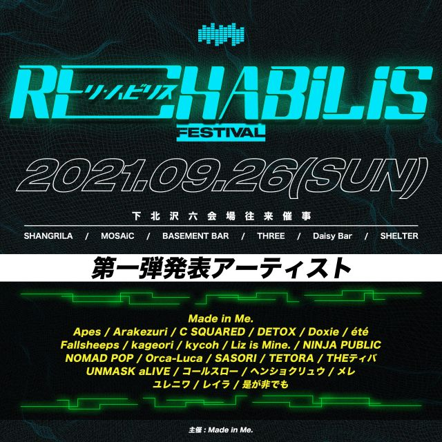 Made in Me.presents『Re:Habilis FES』