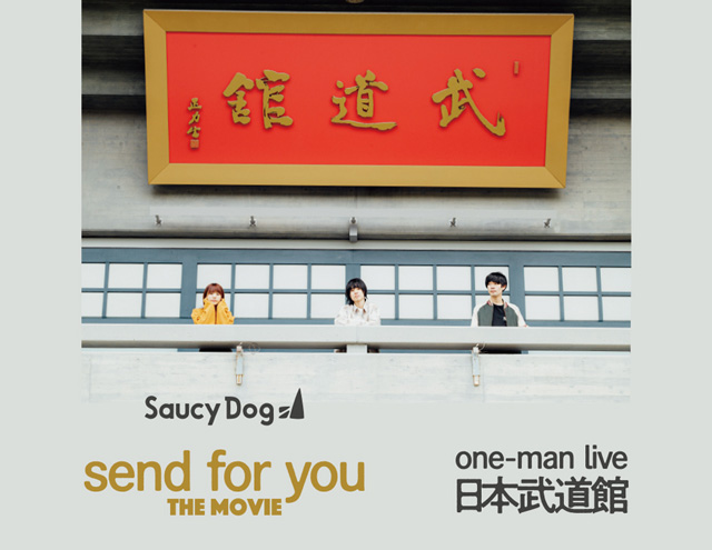 """Saucy Dog """"Send for you"""" THE MOVIE ライブ配信"""