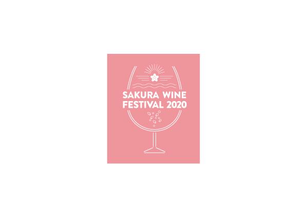 SAKURA WINE FESTIVAL 2020