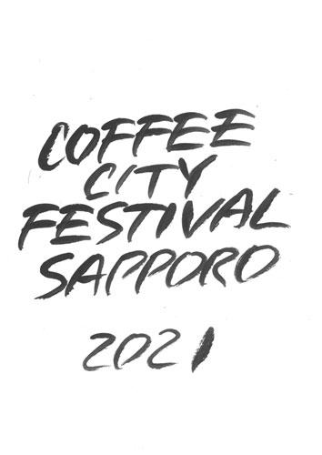 COFFEE CITY FESTIVAL SAPPORO