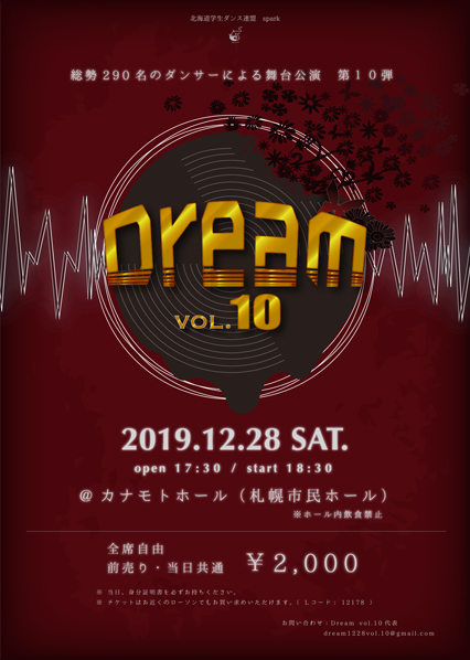 Dream vol.10