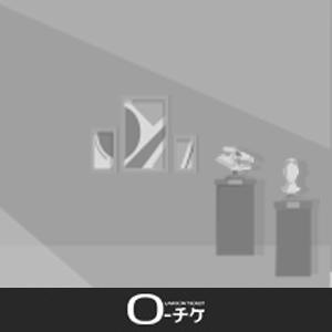 特別展「昆虫」(愛知)
