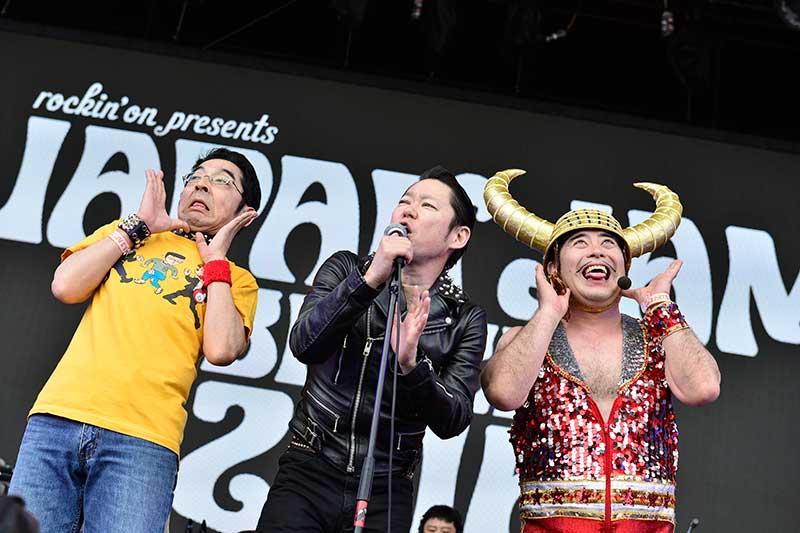 ライブレポ】グループ魂 / JAPAN JAM BEACH 2016 音楽フェス