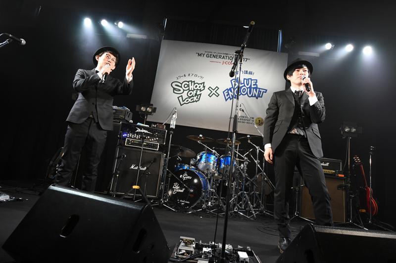 ブルー エン カウント ライブ