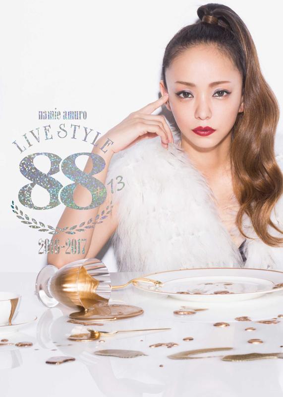 安室奈美恵 全100公演開催中のツアー映像作品を最終日にリリース|邦楽 ...