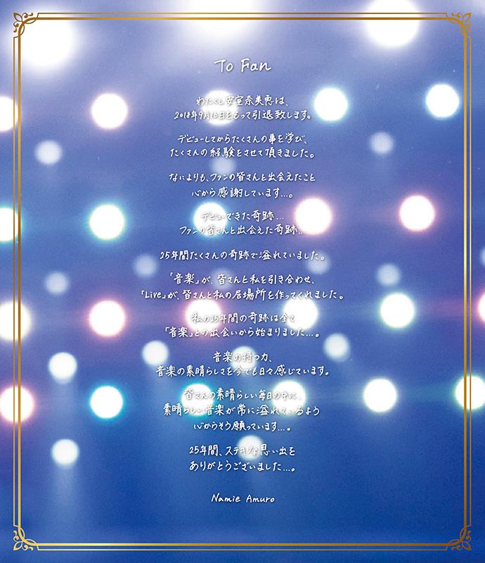 安室 奈美恵 ファイナ リー dvd