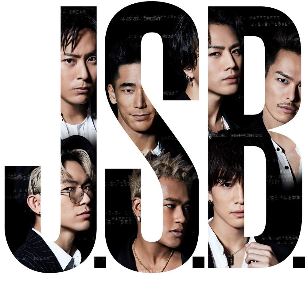 三代目 J Soul Brothers メンバーそれぞれの 宇宙 の世界観を演出した新曲mv公開 邦楽 K Pop