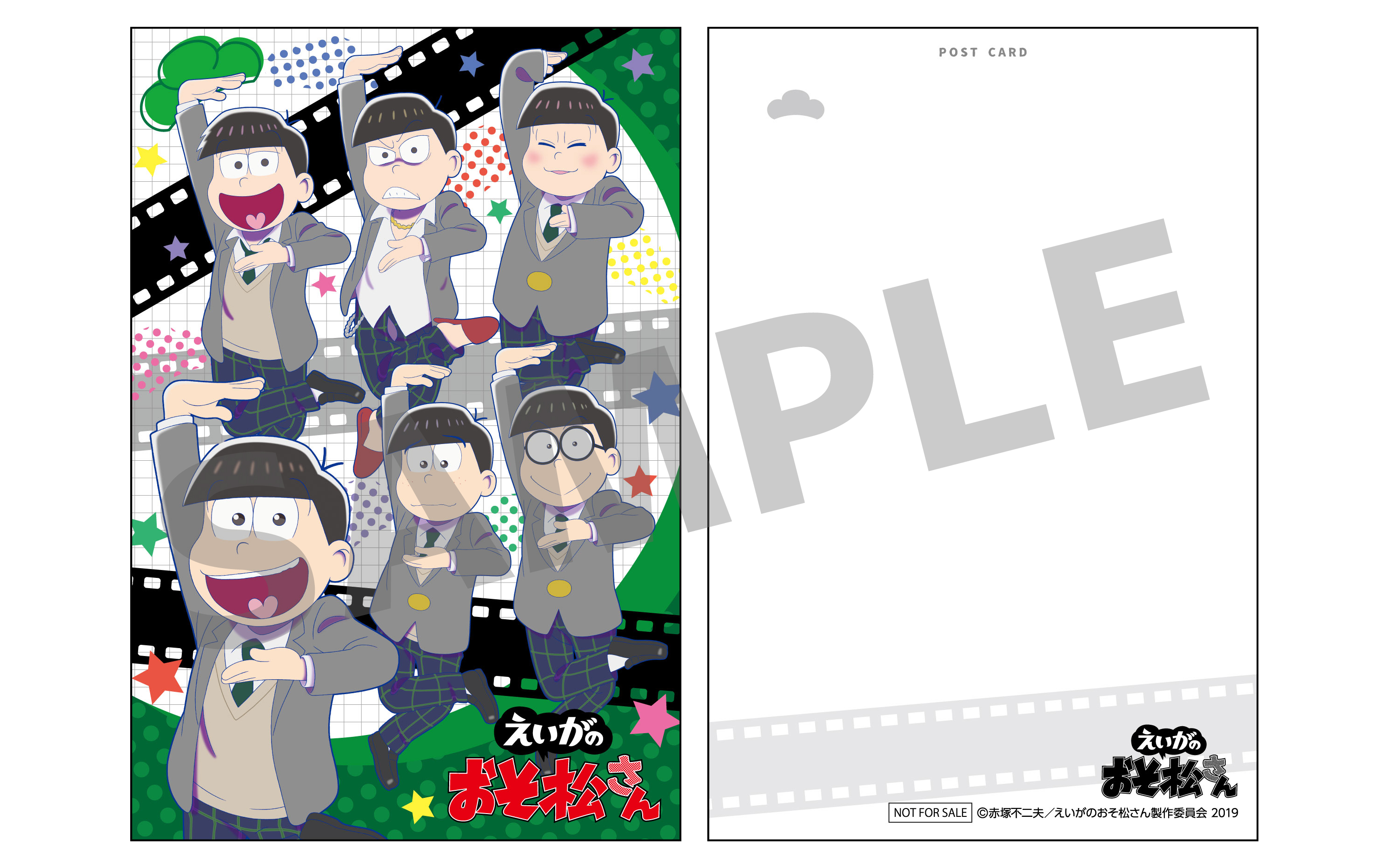 bbbf309800 えいがのおそ松さん × HMV・マルイ コラボレーション 新柄グッズ追加 ...