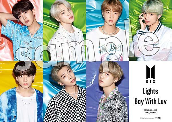 Bts 日本で10枚目となるニューシングル Lights Boy With Luv 韓国