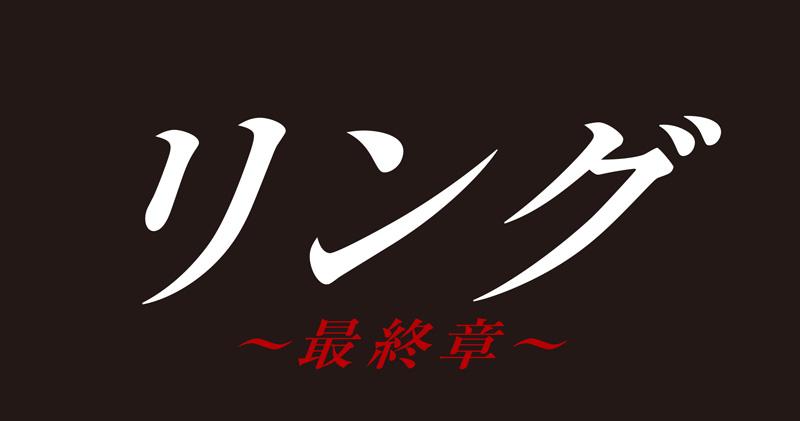 グループ 柳葉 敏郎