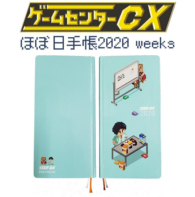 ゲ ムセンタ cx