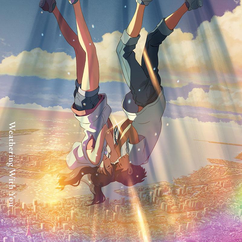 RADWIMPS 『天気の子 complete version』2019年11月27日発売