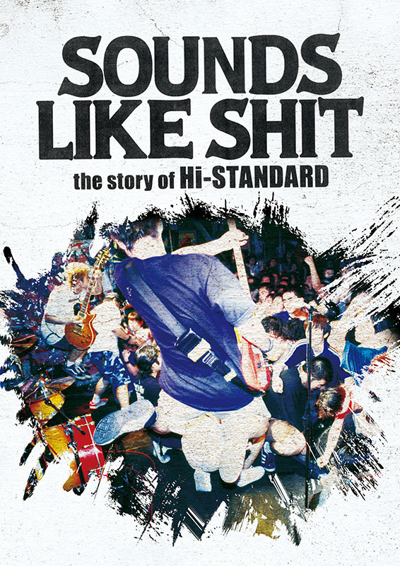 Hi-STANDARD ドキュメンタリー映画がDVDに!「ATTACK FROM THE FAR ...