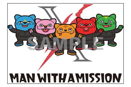 マンウィズ ベストアルバム Man With A Best Mission 特典はマルチクリアポーチ 年7月15日発売 ジャパニーズポップス