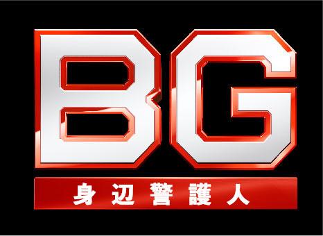 Bg キムタク ドラマ